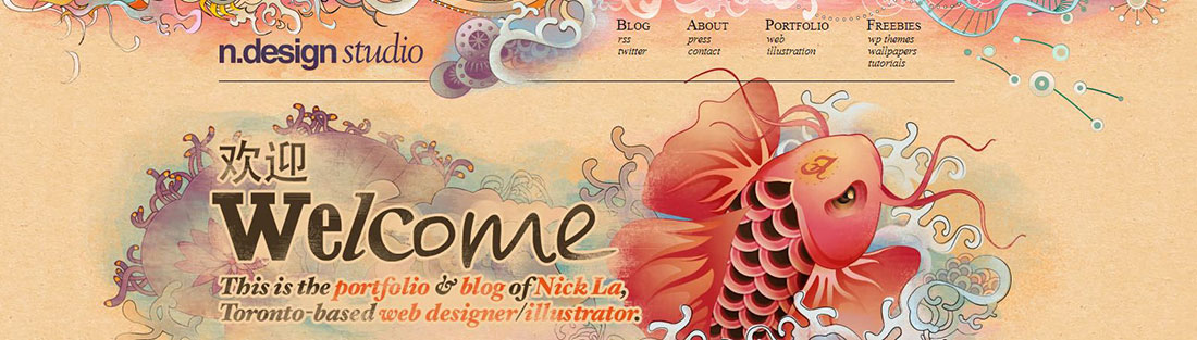 N Design Studio Header Design