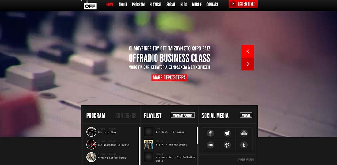 Offradio Websites Background Videos