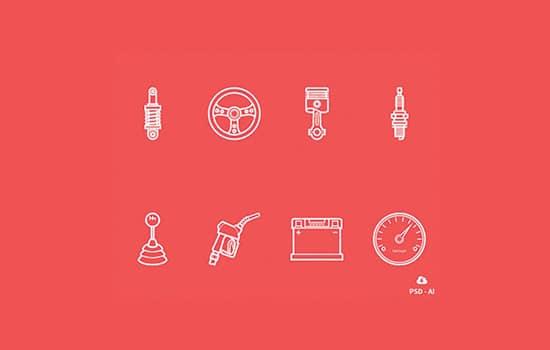free-car-parts-outline-icon-set