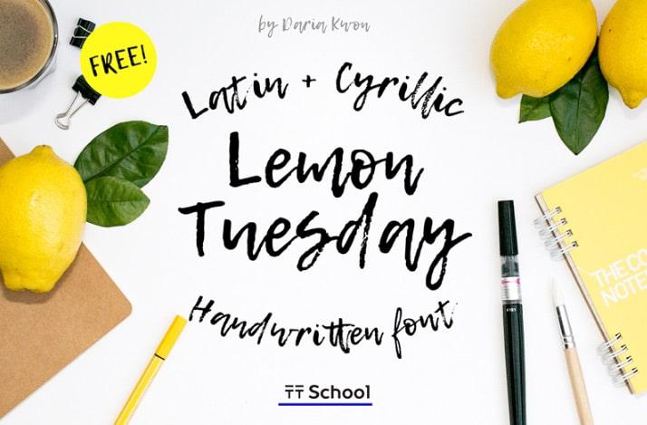 Lemon-Tuesday-Font-dafont.com free brush fonts